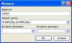 hello_html_m38a2cc78.jpg