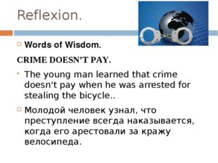 Reflexion. Words of Wisdom. CRIME DOESN'T PAY. The young man learned that cri