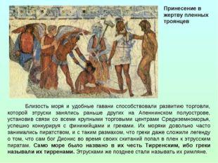 Принесение в жертву пленных троянцев Близость моря и удобные гавани способств
