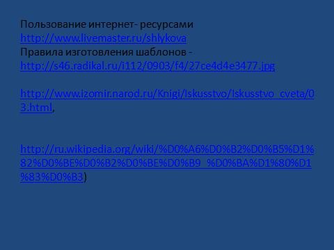hello_html_6bf98457.png