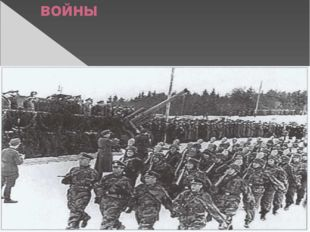 Бурятия в годы Великой отечественной войны