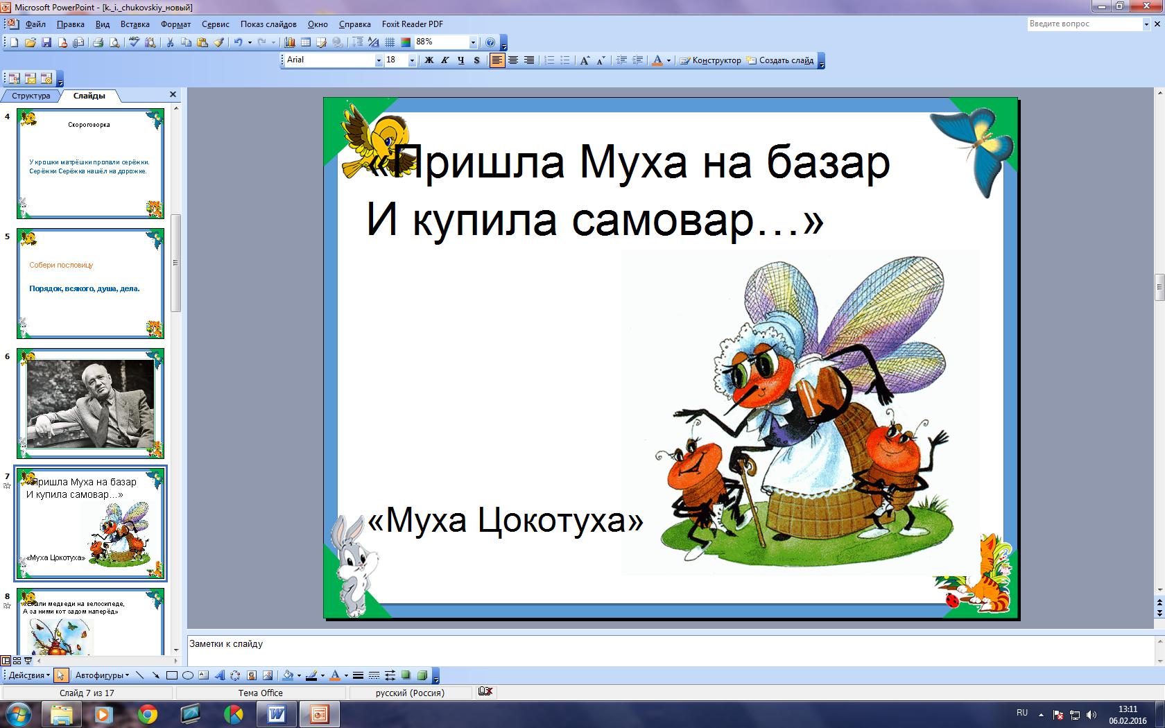 hello_html_2cc328b8.png