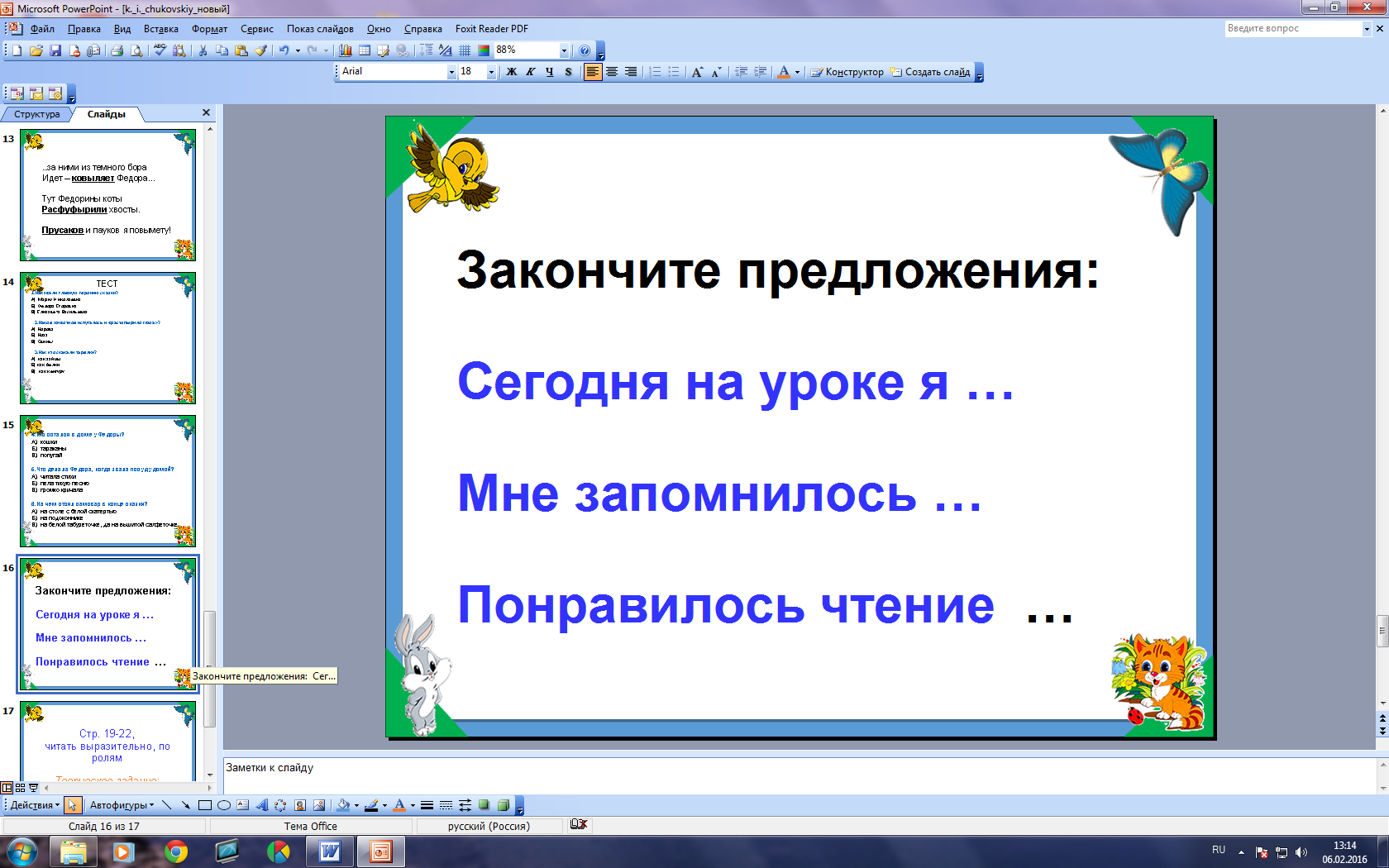 hello_html_5816de26.png