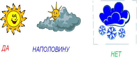 hello_html_495c2522.png