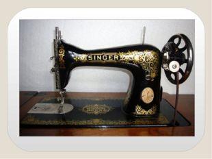 В подмосковном городе Подольске в 1923 г. фирма «Зингер» организовала завод,