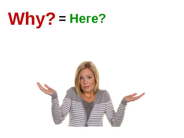 Why? = Неге?