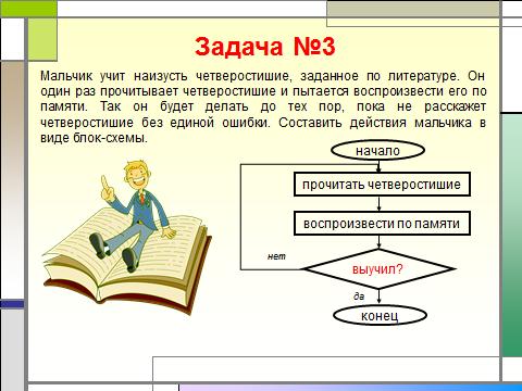 hello_html_4bd58e33.png