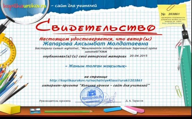 hello_html_m235f5e3b.png