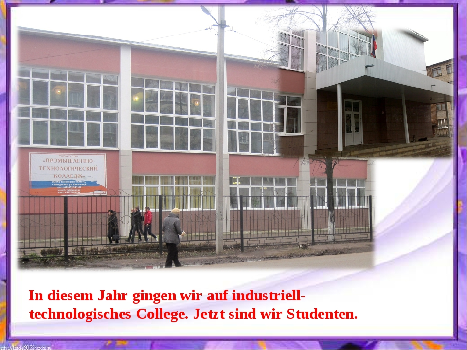 In diesem Jahr gingen wir auf industriell- technologisches College. Jetzt sin...