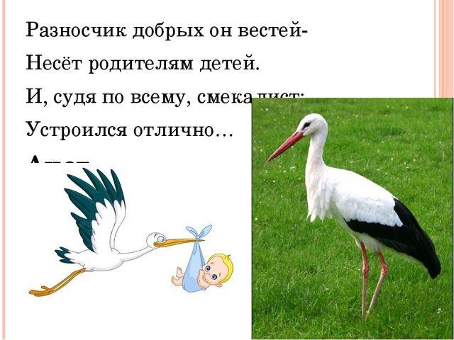 Изо 4 класс школа россии авторы учебника английского языка