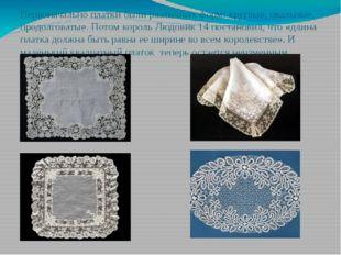 Первоначально платки были различных форм: круглые, овальные, продолговатые. П