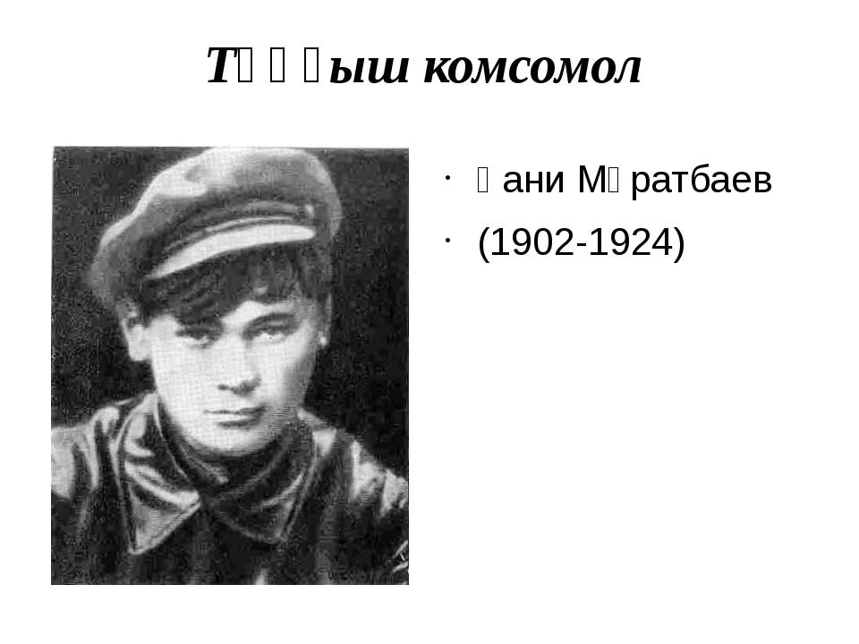 1921 жылдары Кеңестер үкіметі қандай істер атқарды?