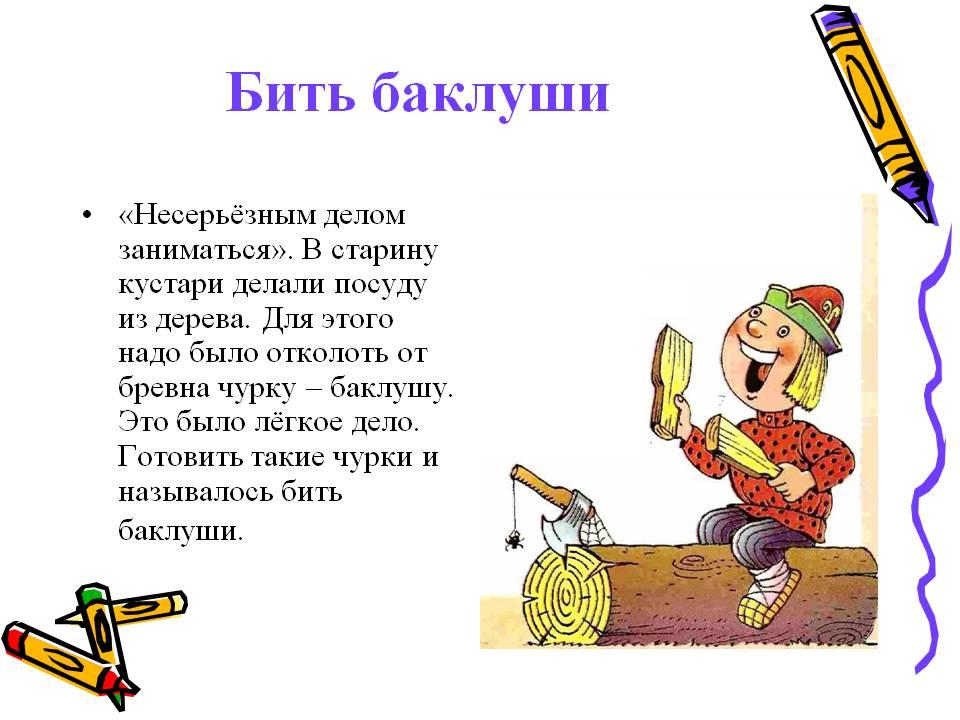 hello_html_67685076.jpg