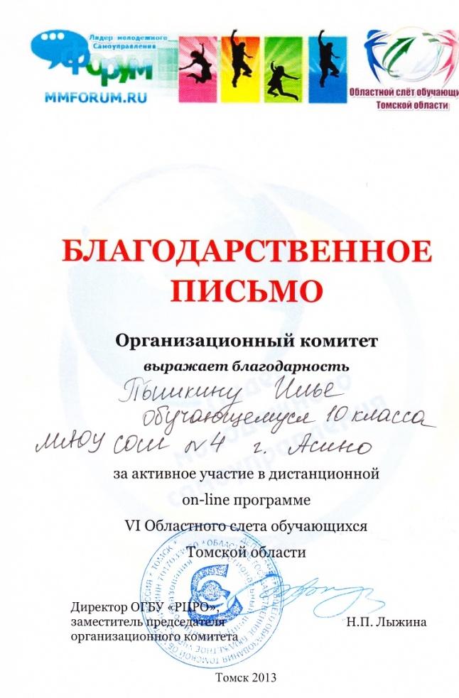 hello_html_m2a34f5aa.jpg
