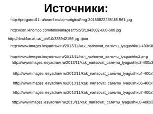 http://cdn.kinombo.com/films/images/f/c/b/8/1943082-600-600.jpg http://deskf