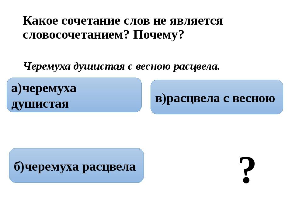 Способы выражения подлежащего Примеры