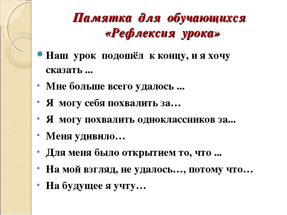 hello_html_m6477d625.jpg