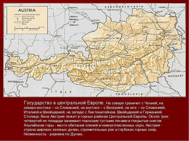 Государство в центральной Европе. На севере граничит с Чехией, на северо-вост...