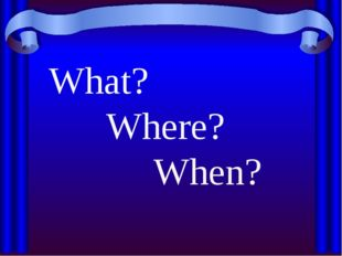 What? Where? When? Created by Educational Technology Network. www.edtechnetwo
