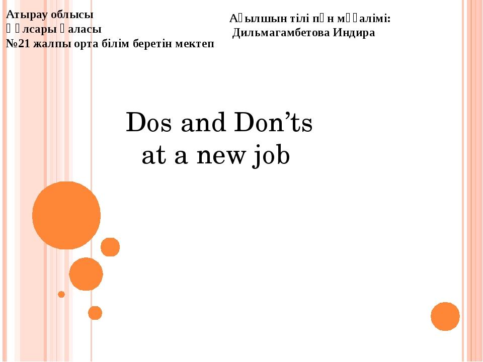 Dos and Don'ts at a new job Атырау облысы Құлсары қаласы №21 жалпы орта білім...