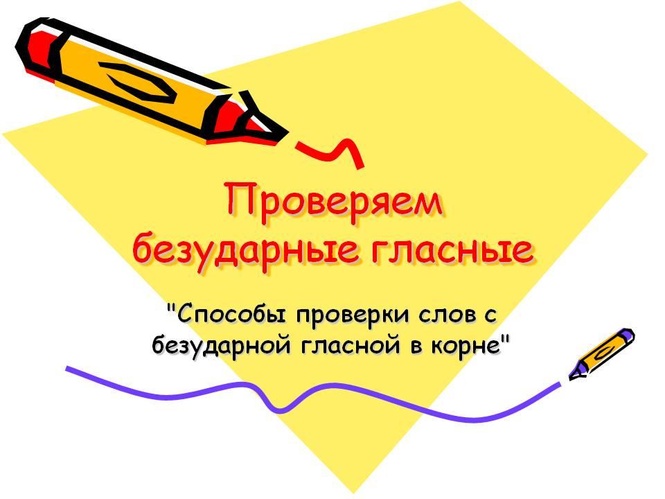 hello_html_46823fa7.jpg