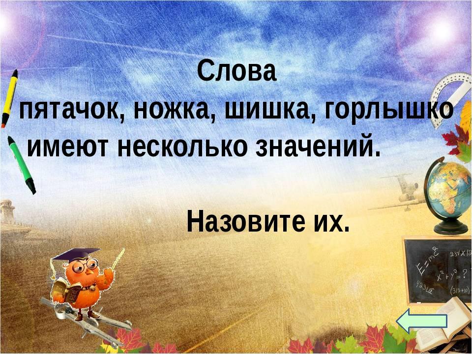 Сказки и загадки Рассказы и повести Былины и потешки Что не относится к фольк...
