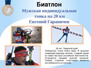 Сноуборд Параллельный гигантский слалом. Женщины Алена Заварзина 24 года, Нов