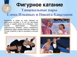Лыжные гонки Мужской масс-старт на 50 км Илья Черноусов (8)  27 лет, Новосиб