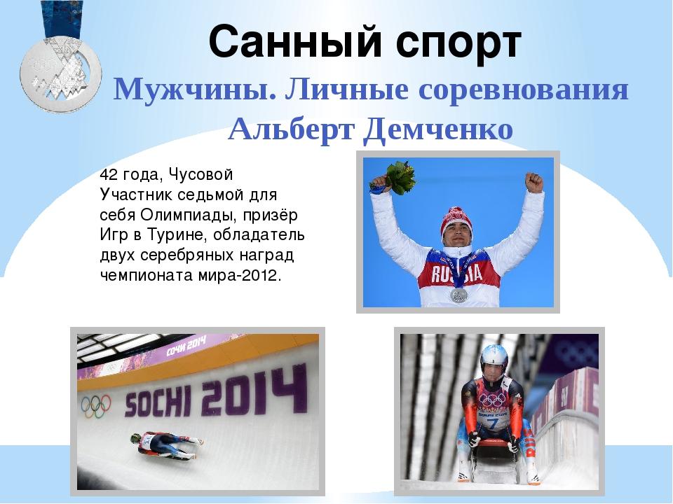 Конькобежный спорт Дистанция 500 м. Женщины Ольга Фаткулина 24 года, Челябинск