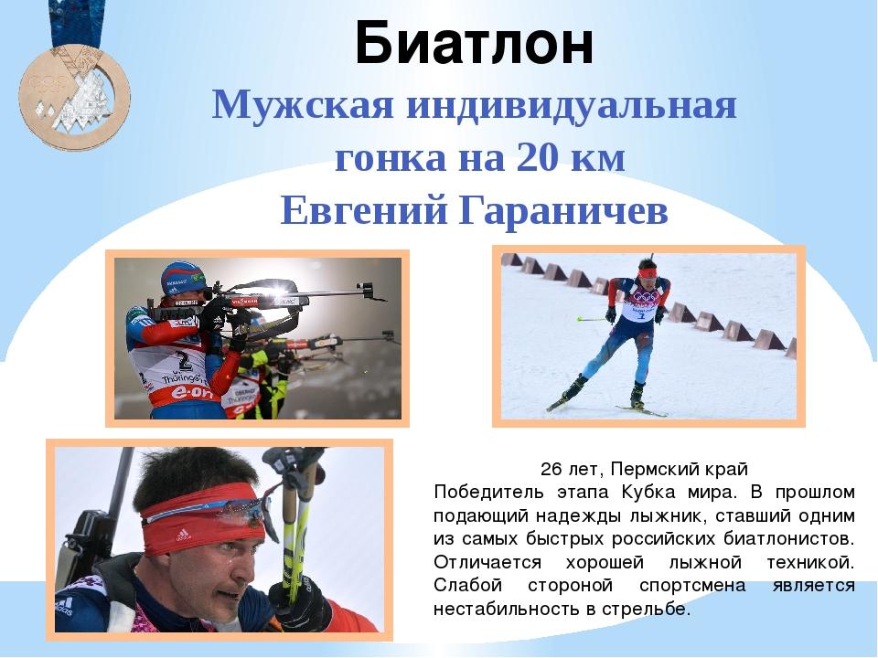 Сноуборд Параллельный гигантский слалом. Женщины Алена Заварзина 24 года, Нов...