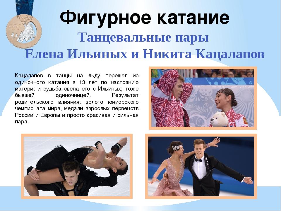 Лыжные гонки Мужской масс-старт на 50 км Илья Черноусов (8)  27 лет, Новосиб...