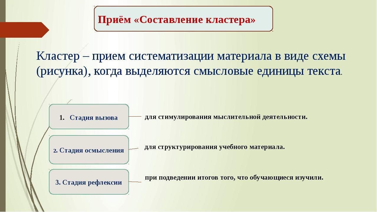 hello_html_m5934379.jpg