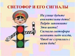 """Матсакова Светлана Васильевна МБОУ """"Парабельская гимназия"""""""