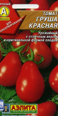 hello_html_m1a738972.jpg