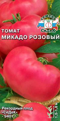 hello_html_m77616543.jpg