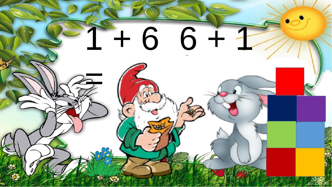 6 + 1 1 + 6 =