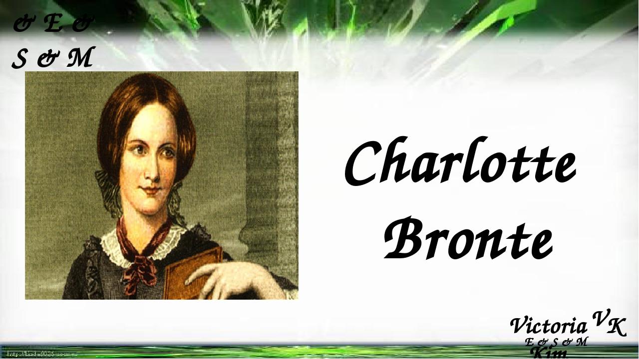 Charlotte Bronte & E & S & M Victoria Kim V K E & S & M