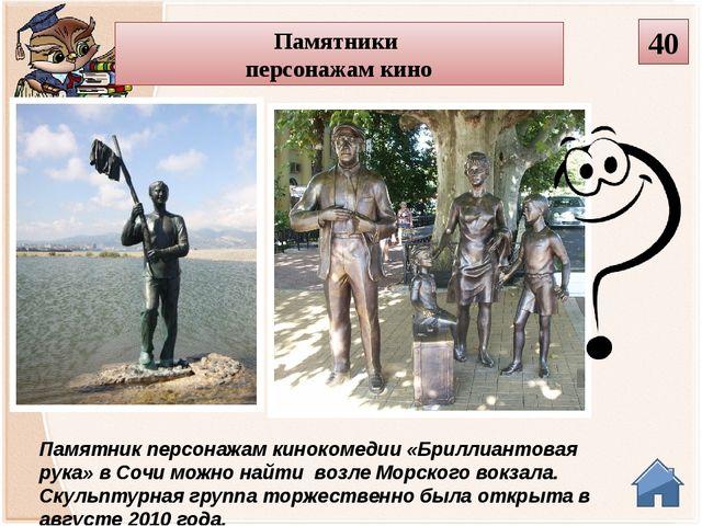 Актеры кино 10 Дмитрий Нагиев