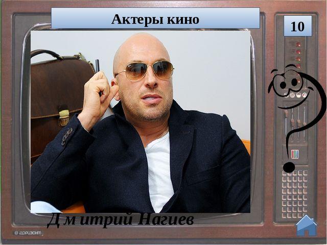 Актеры кино 30 Михаил Боярский