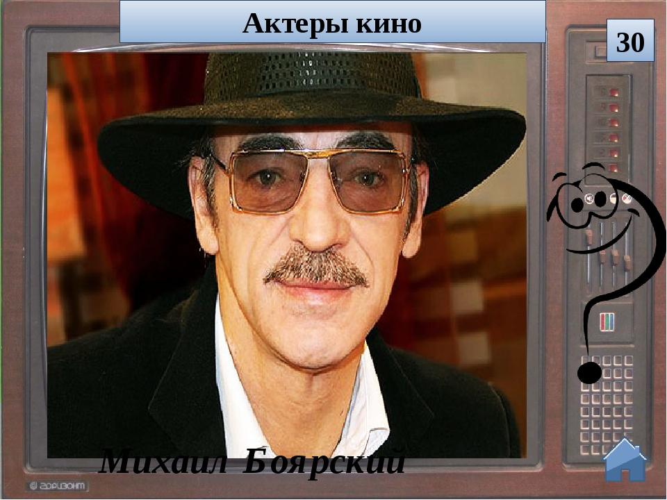 Актеры кино 50 Людмила Гурченко