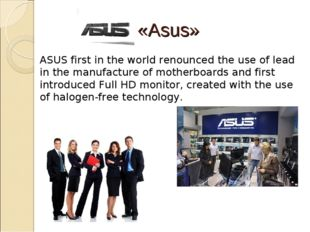 «Asus» ASUS first in the world renounced the use of lead in the manufacture o
