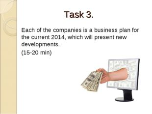 Task 3. Each of the companies is a business plan for the current 2014, which
