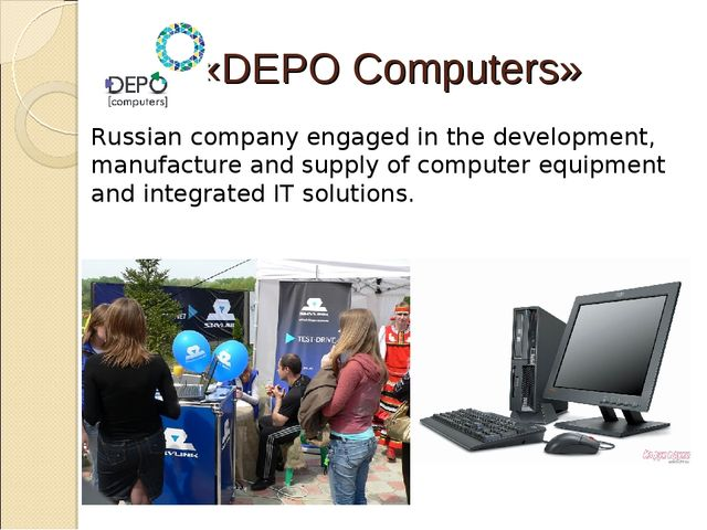 «DEPO Computers» Russian company engaged in the development, manufacture and...