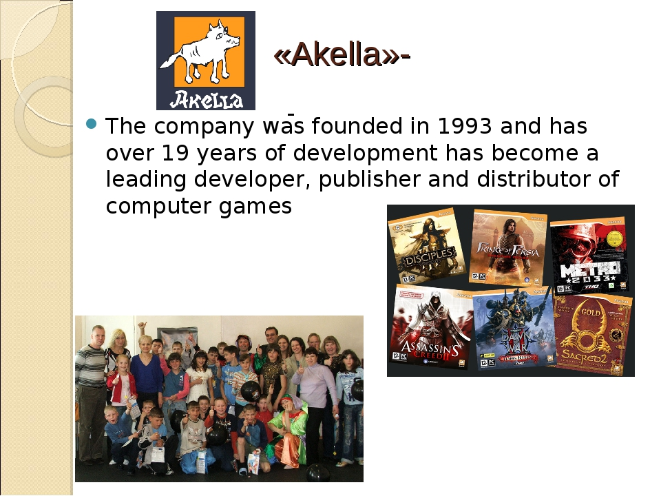 «Akella»- The company was founded in 1993 and has over 19 years of developmen...