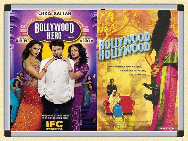 Театр и кино Индийский театрчасто включает в себя музыку, танцы и импровизир...