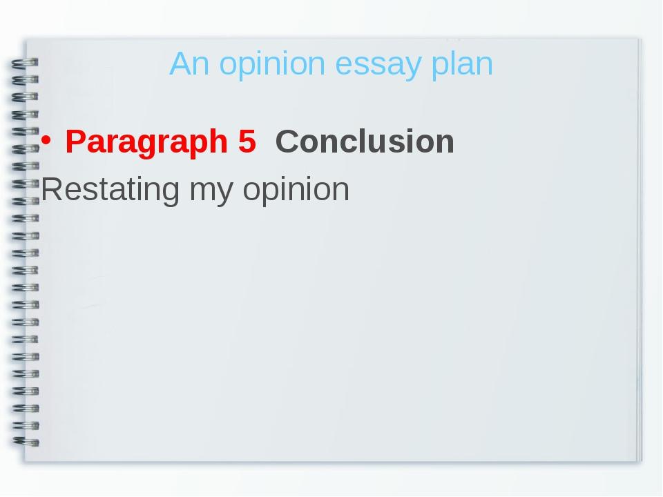"""in my opinion essay Требования к сочинению """"opinion essay"""" 1-й абзац постановка проблемы и своя точка зрения."""