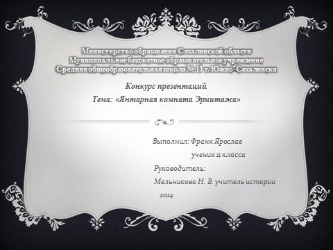 hello_html_m3e864ec4.png