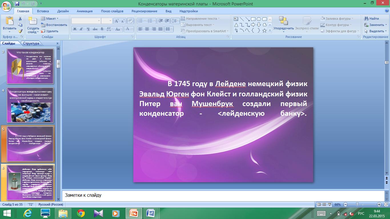 hello_html_13e84d02.png