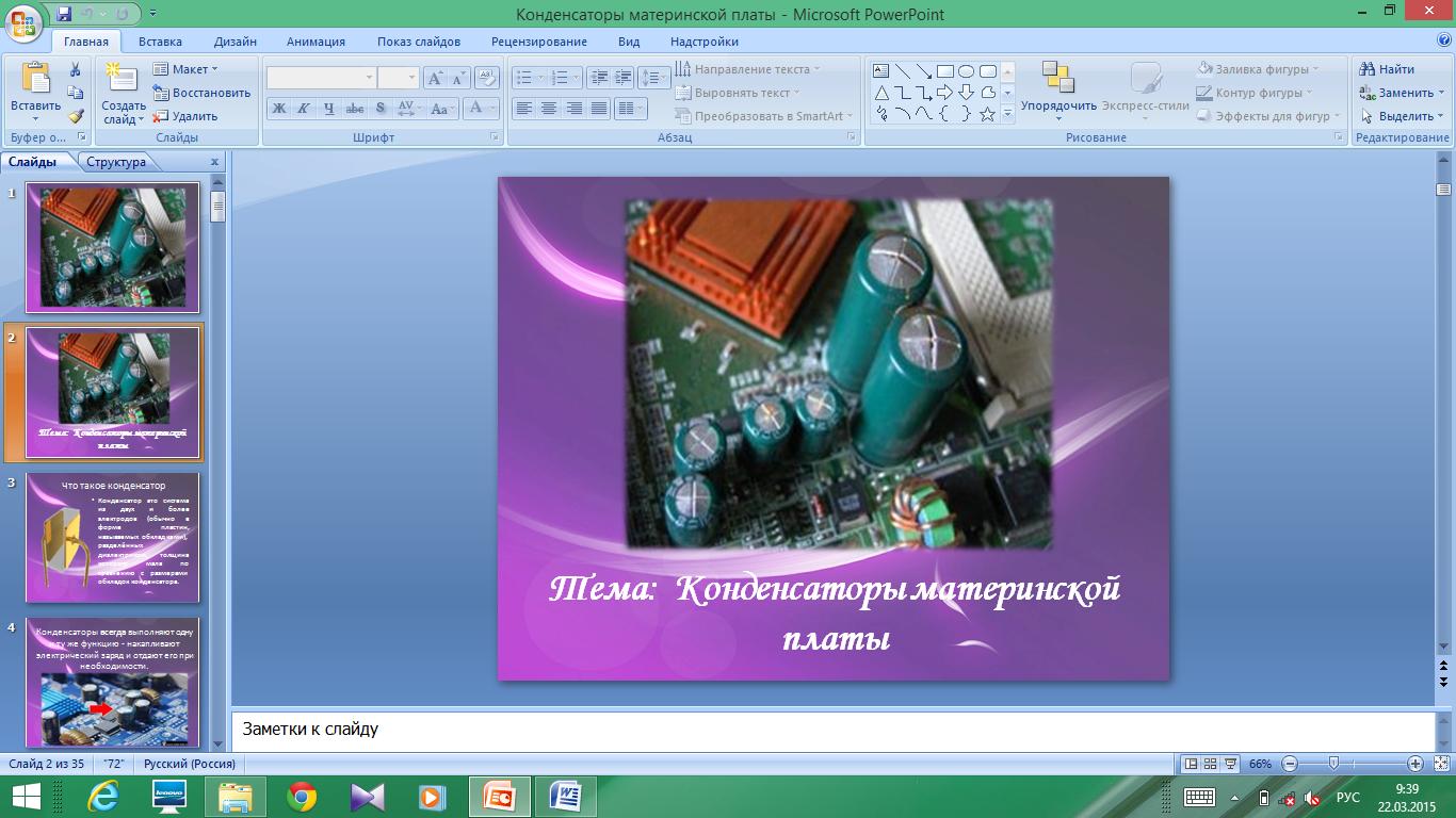hello_html_1438ec8c.png
