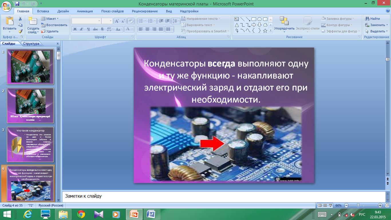 hello_html_174d1d7b.png